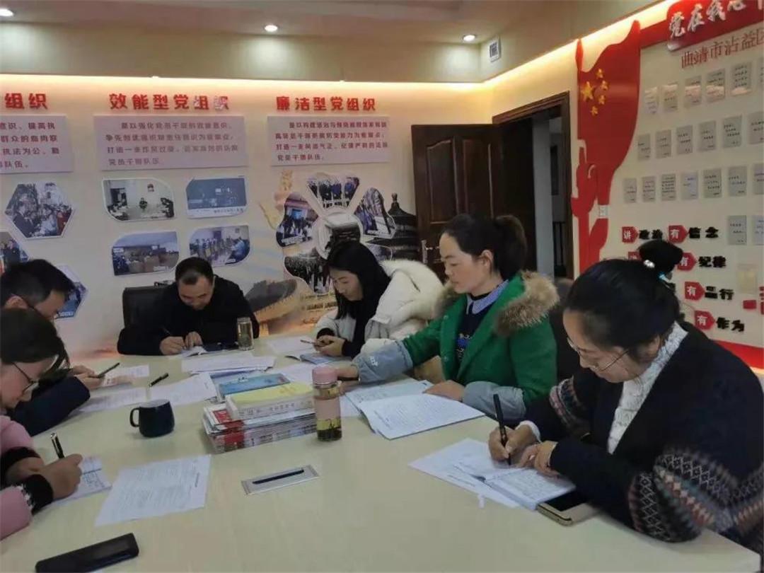 云南曲靖:一个宣传干部的315天
