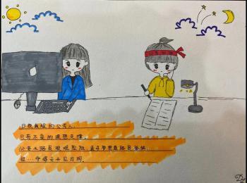 云南昆明:监狱警察故事之新警日记