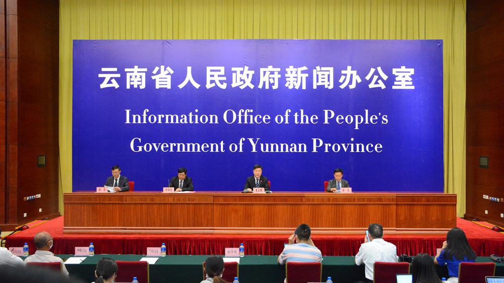 《云南省测绘条例》解读新闻发布会
