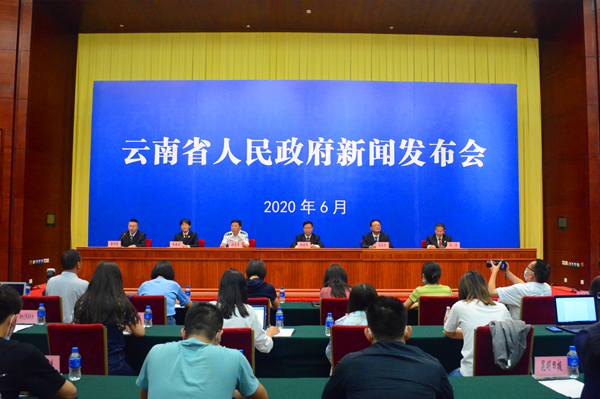 云南省宣传贯彻实施《中华人民共和国社区矫正法》