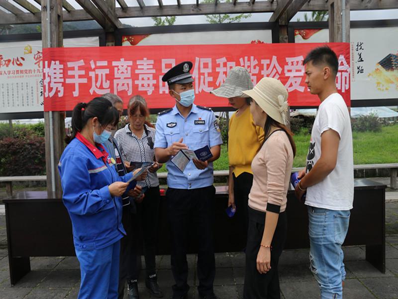 云南保山:共携手远离毒品 促和谐珍爱生命