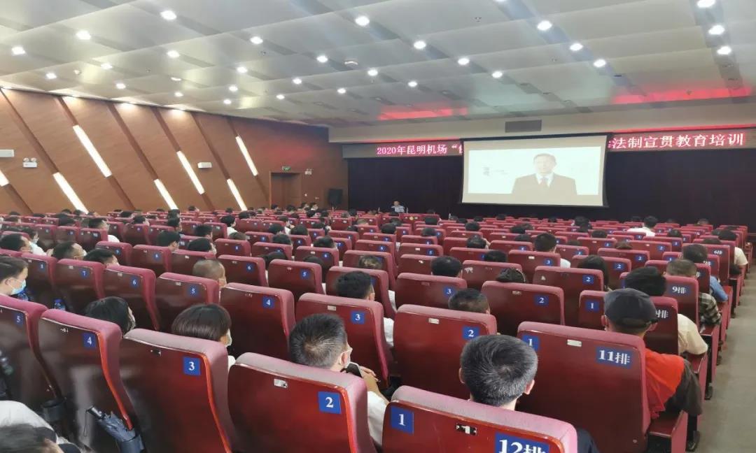 治庸·禁毒|云南机场公安深入辖区驻场单位开展禁毒宣传