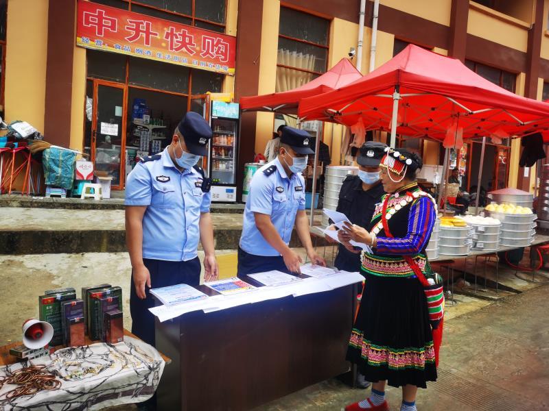 """""""6.26""""国际禁毒日:云南怒江边境管理支队的一天"""