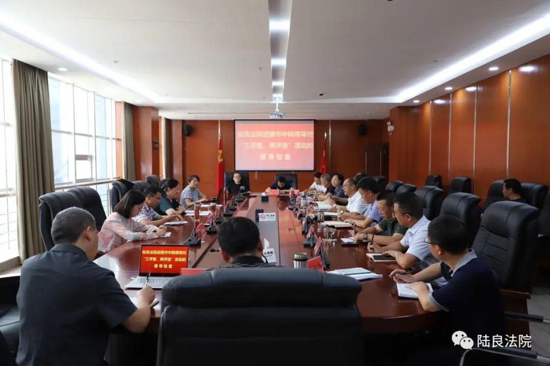 云南曲靖:强化审判质量管理监督 发挥精品示范作用 ——曲靖中院对陆良法