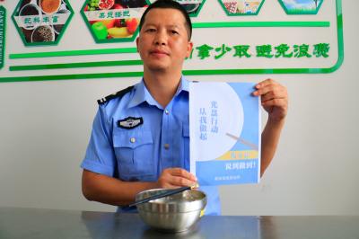 """云南红河:""""光盘行动在警营""""这个支部多种形式倡导良好饮食习惯"""