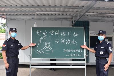 """云南红河新街边境检查站开展""""一月一主题""""法治宣传活动"""