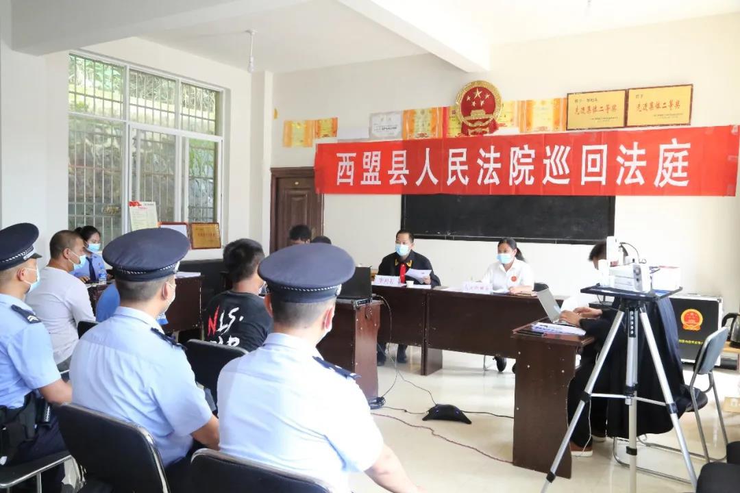云南普洱西盟法院巡回审判一起偷越国(边)境案件
