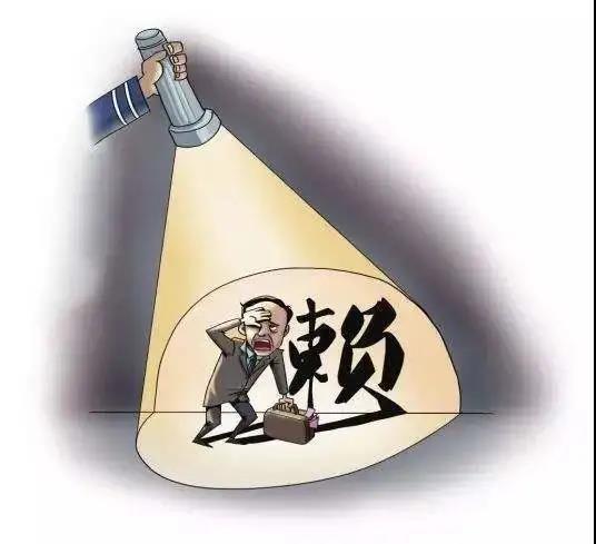 """云南曲靖:转移财产 逃避执行 这样的""""小心机""""不能耍"""