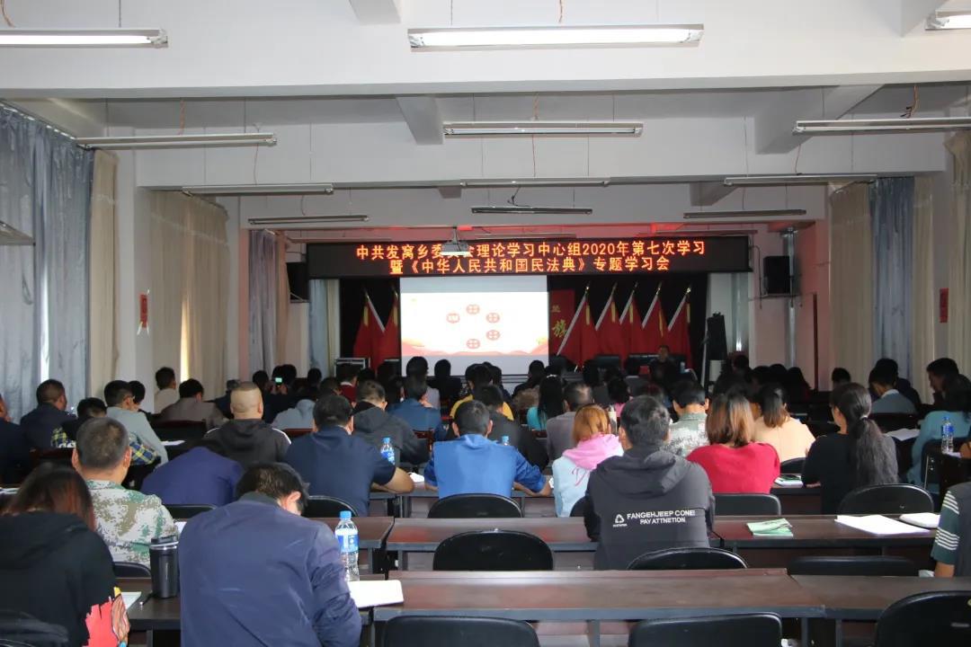 当好普法宣传员——云南楚雄武定法院开展《民法典》进基层活动