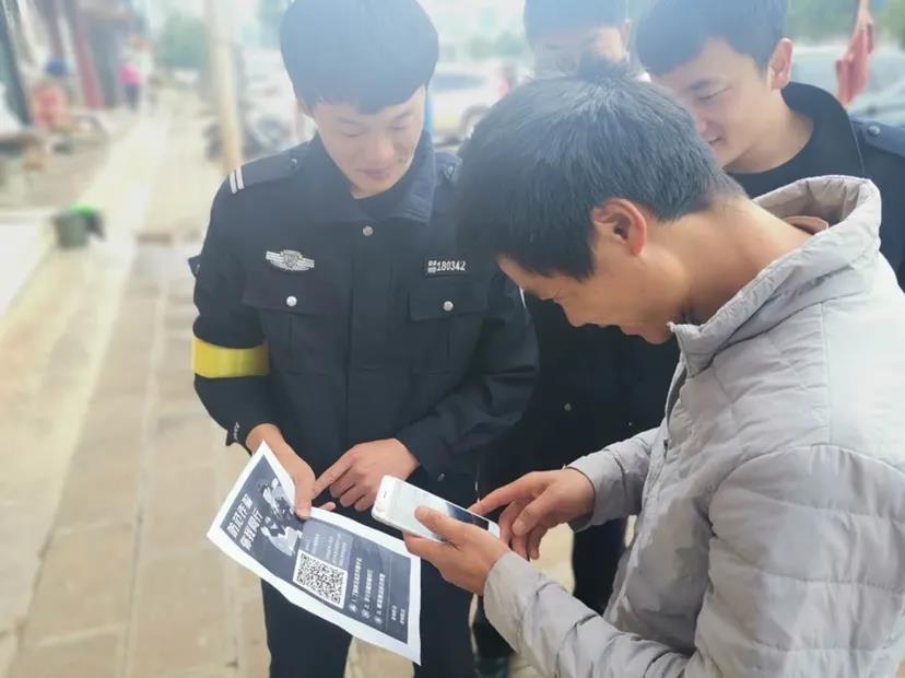 云南昆明:警察小哥哥告诉你,亲朋好友送啥最安心