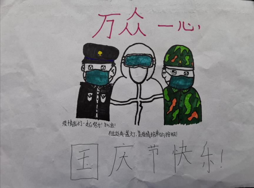 云南保山:萌娃给执勤民警送祝福,温暖了所有人