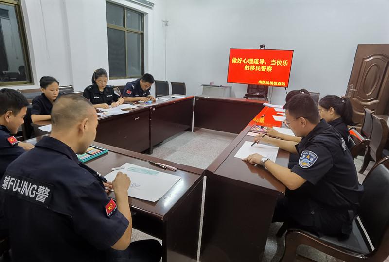 云南红河:做好心理疏导 当快乐的移民警察
