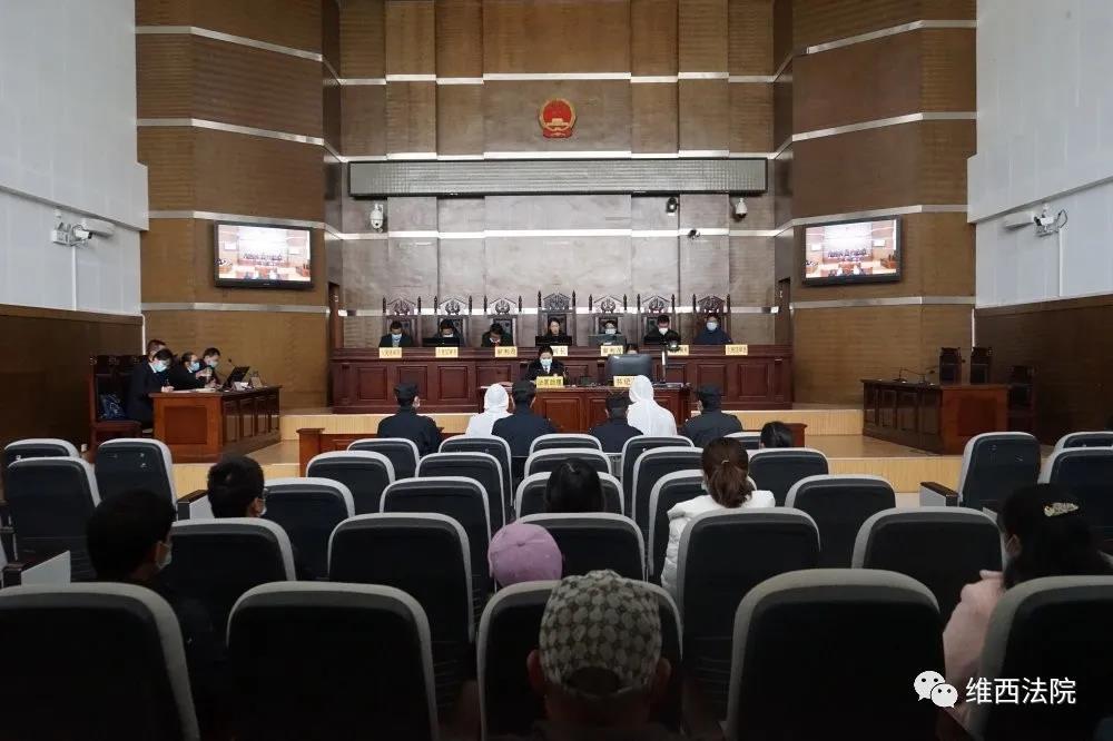 云南迪庆:七人合议庭,审理公益诉讼案件