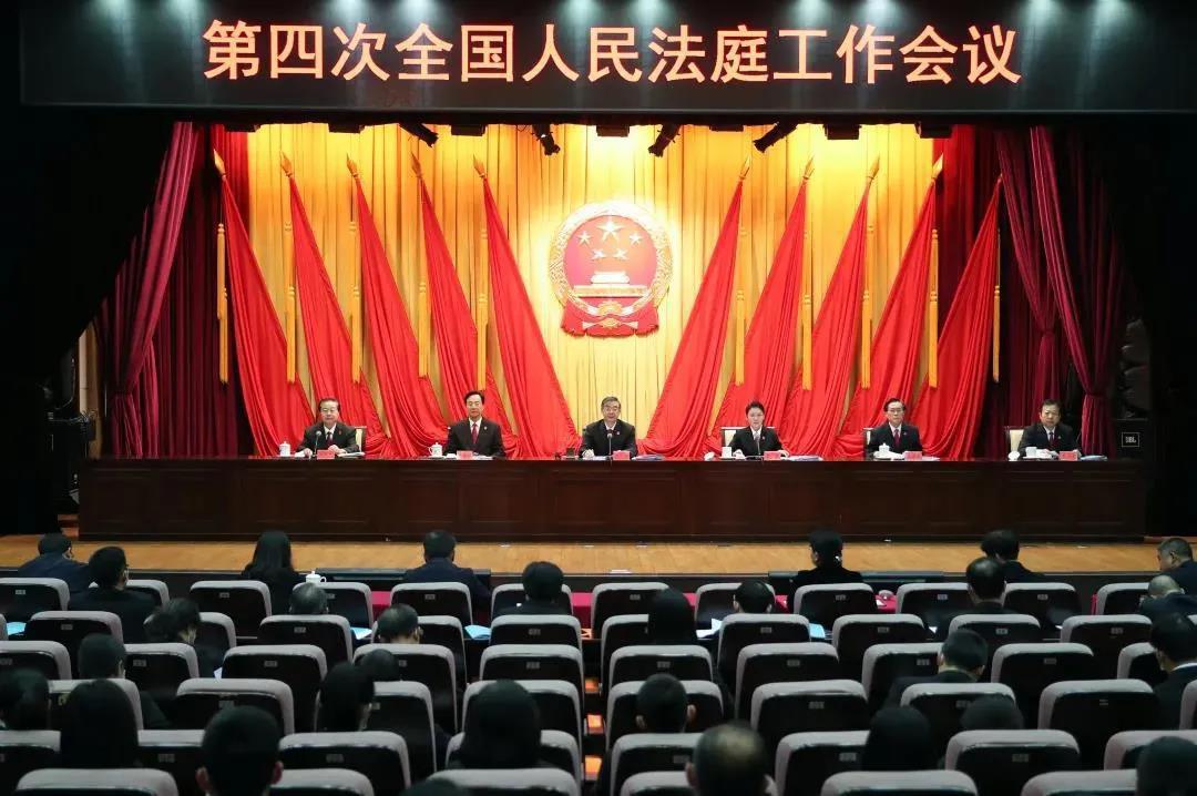 云南曲靖:田坝法庭庭长孔维滇被授予全国法院人民法庭工作先进个人