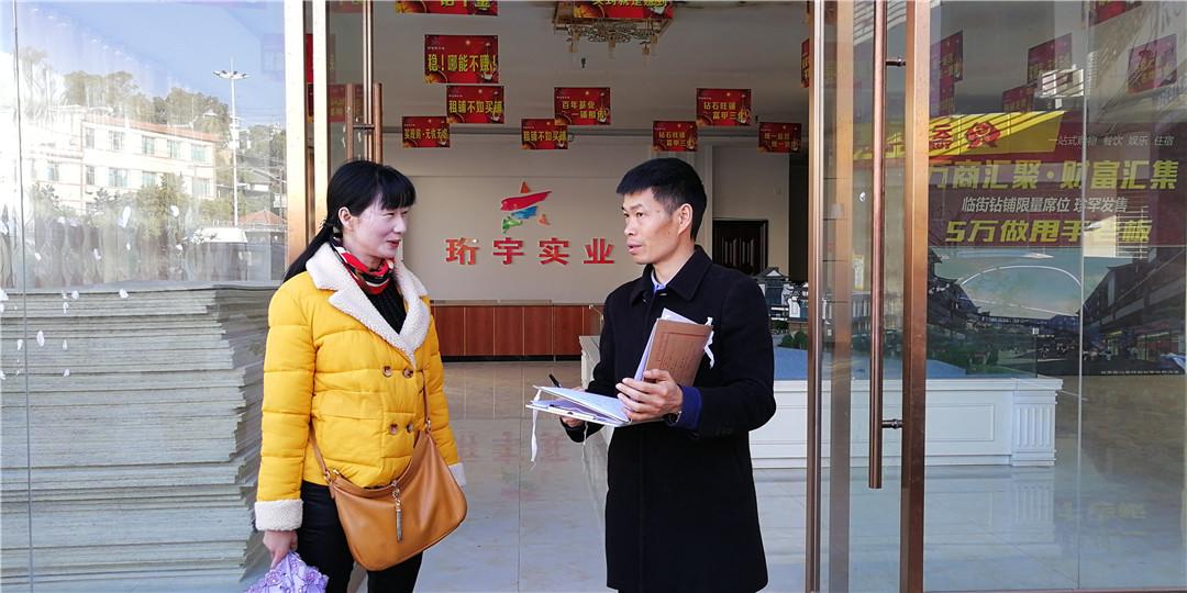 云南楚雄:执行法官助力解决办证问题,购房多年终于拿到房屋产权证