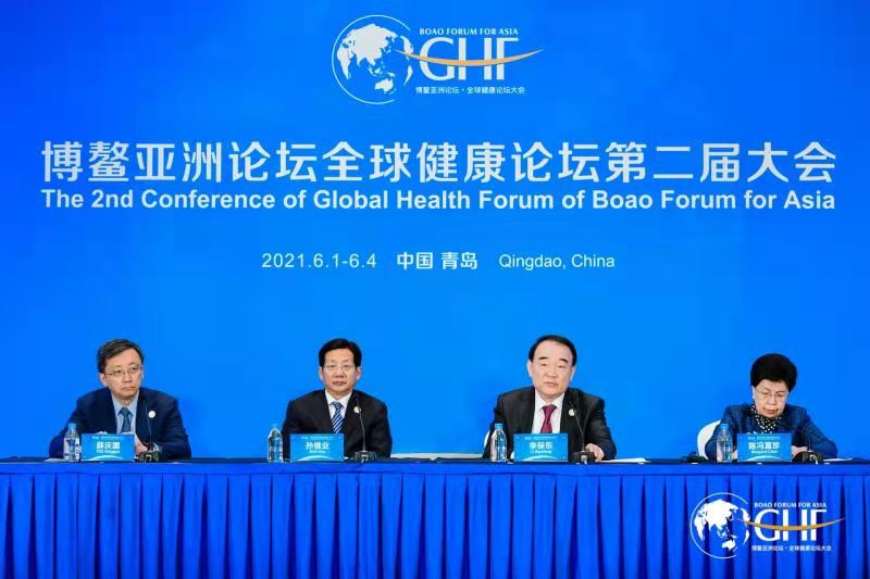 博鳌亚洲论坛全球健康论坛第二届大会 举行开幕新闻发布会