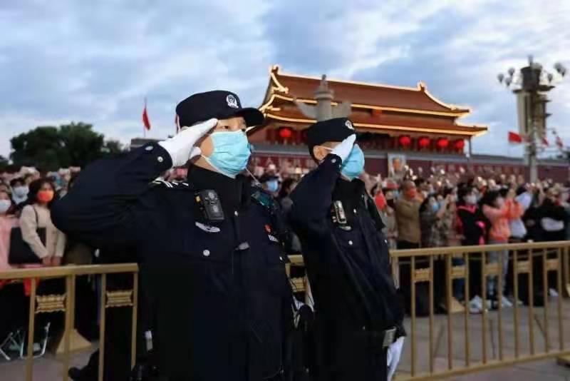 北京警方圆满完成国庆假期安保工作