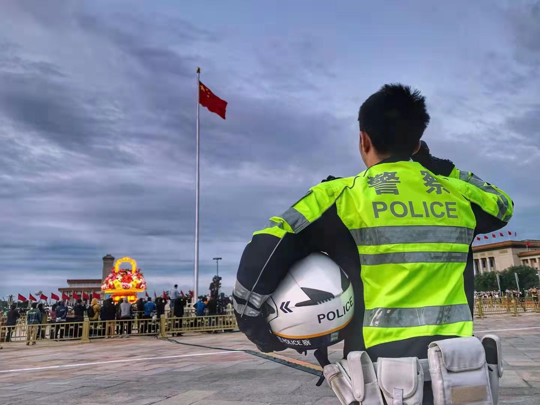 北京警方圆满完成十一天安门广场 升国旗仪式安保工作